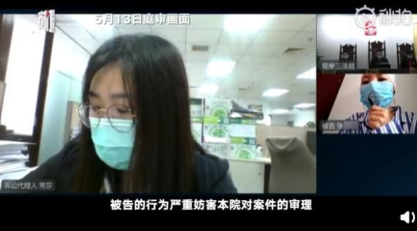 杨紫名誉权侵害案被告伪造证据 法院开出10万元罚单 公安章也敢伪造