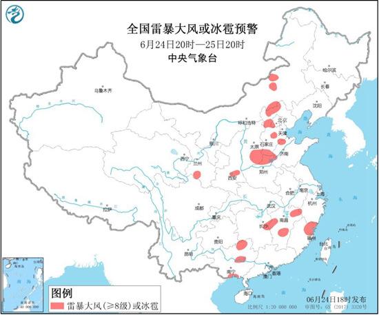 强对流天气蓝色预警 京津冀等地局地有短时强降雨