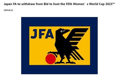 日本放弃申办2023年女足世界杯 目前仅剩澳大利亚、新西兰、哥伦比亚