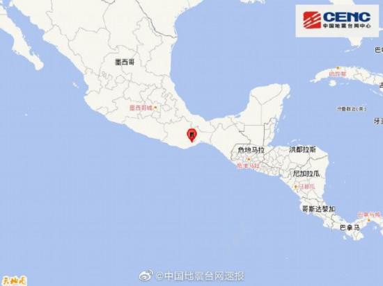 墨西哥7.4级地震 震中附近最大的城市是瓦哈卡