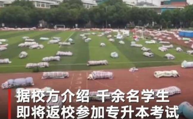 高校晒近2000套被褥迎接学生返校 确保即将返校的学生住得舒适
