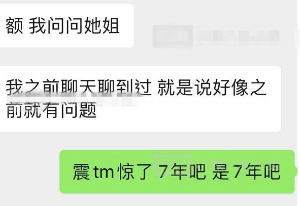 曝林小宅与男友分手 曾想结婚被男友称没钱理由拒绝