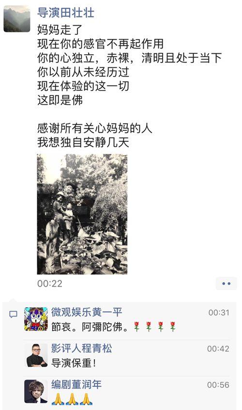 """江姐扮演者于蓝去世 曾被评选为新中国""""22大电影明星""""之一"""