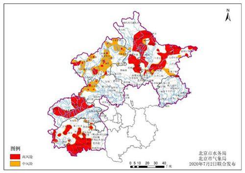 北京发布今年汛期首个山洪预警 这6个地方灾害风险较高