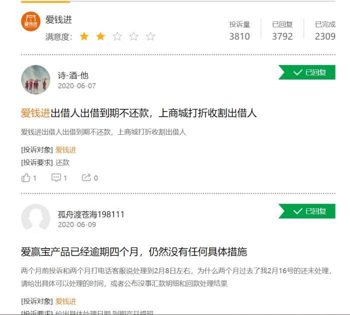 汪涵发声明道歉 曾代言的千亿级P2P平台出事