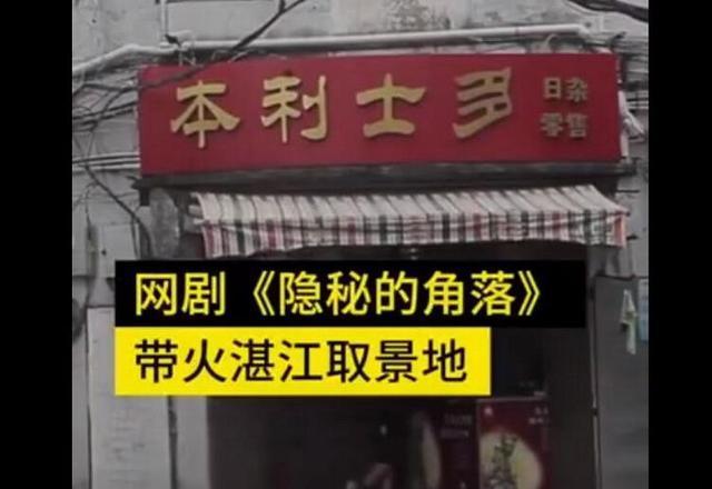 http://www.880759.com/zhanjiangfangchan/24341.html