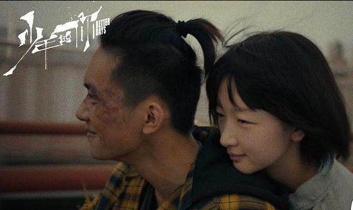 """《少年的你》获远东电影节最高奖""""金桑葚""""奖"""