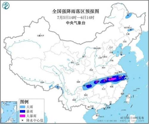 中国气象局启动三级应急响应 发布暴雨黄色预警