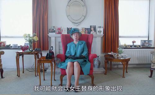 英国女王的替身演员曝光 女王的替身是谁?都干什么?