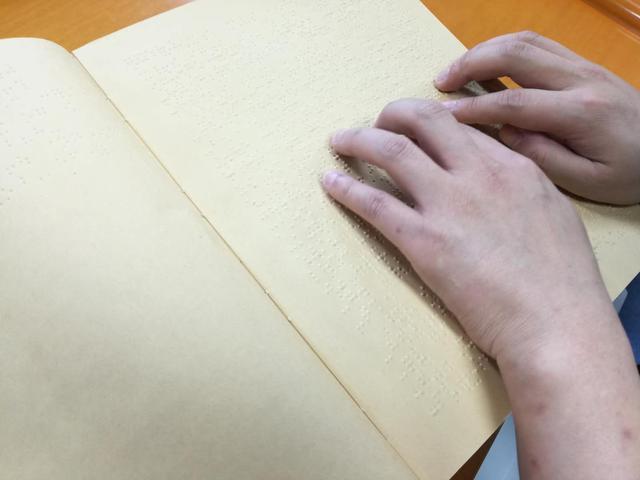 全国5名全盲考生参加高考 考试时长延长50%