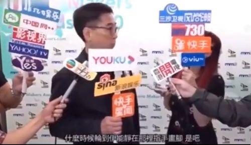 关锦鹏批评伊能静:什么时候轮到她对梅艳芳指手画脚