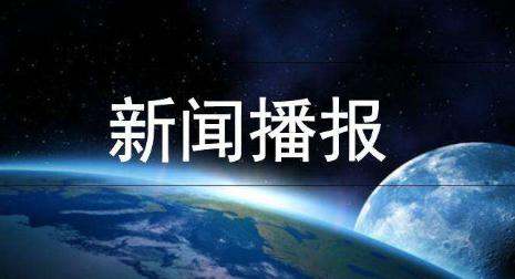 安徽歙县高考数学也因暴雨延期 7月8日考试正常 补考时间待定