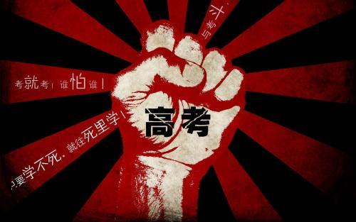 郑州大学高考录取分数线 最低多少分能上郑州大学