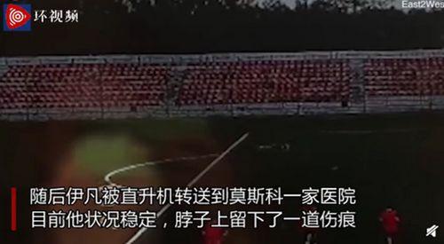 足球运动员射门时被一道闪电劈中!真相来了