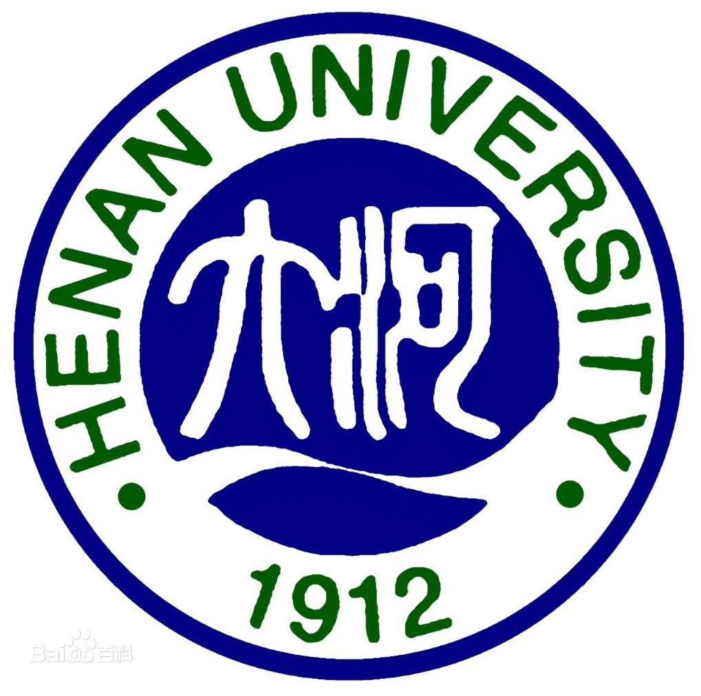 河南大学高考录取分数线 最低多少分能上河南大学