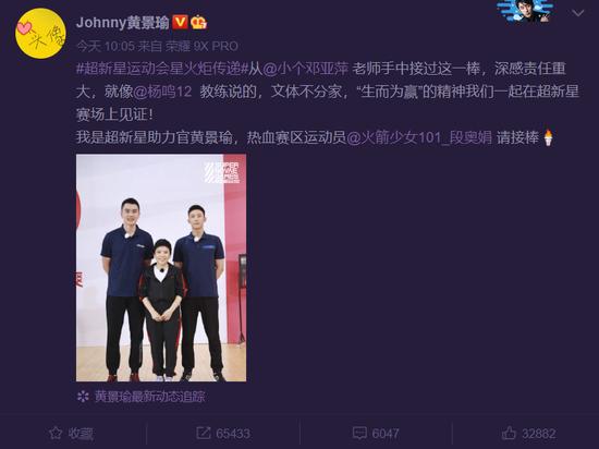 黄景瑜与邓亚萍杨鸣同框 最萌身高差画风可爱!