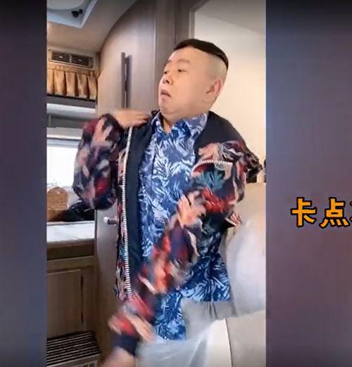 潘长江骨折跳《无价之姐》 网友:乘风破浪的爷爷!