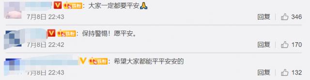 中国气象局连发三个预警 大家都要平安