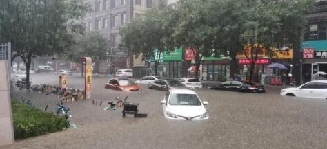 西安发布暴雨橙色预警 市区内大部分路段出现积水