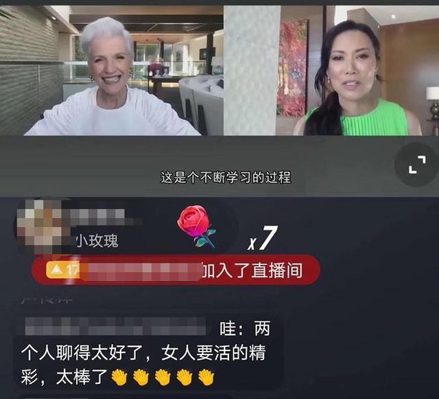 章泽天赞邓文迪独立要向她学习 但评论里却翻了车