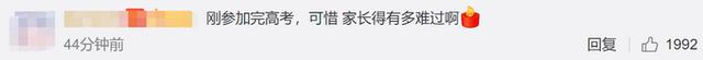 湛江高考生被海浪冲走遇难 青少年溺水该如何施救?