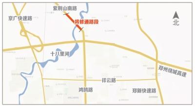 7月中旬有望主线通车 郑州市区与新郑之间将新增