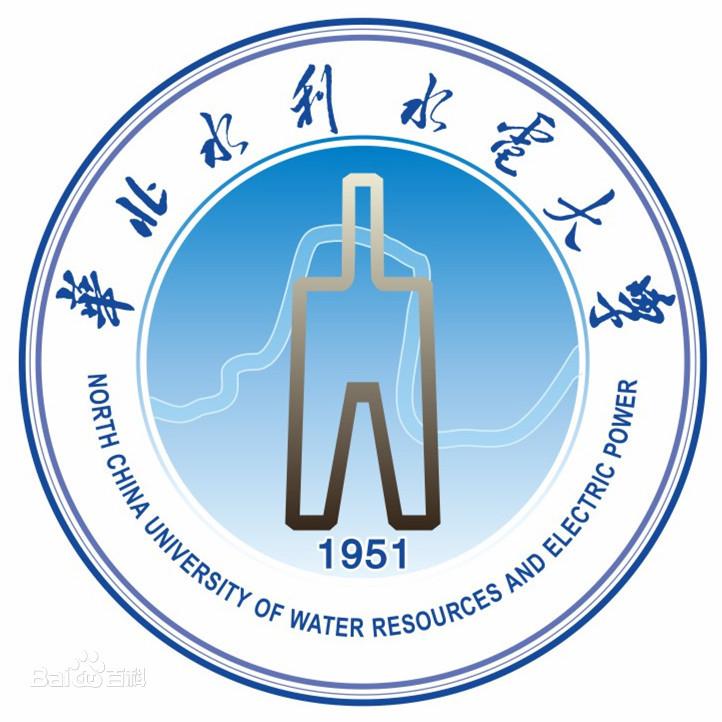 华北水利水电大学高考录取分数线 最低多少分能上华北水利水电大学