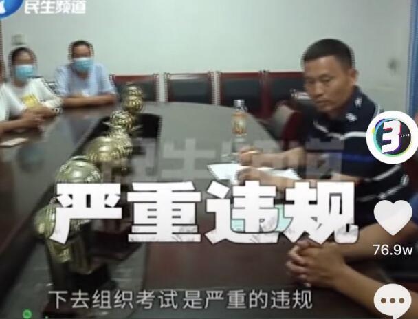 开封杞县高中附属中学挑尖子生参加招生考试 通知录取后把学生拒之门外