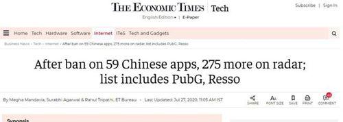印度或再审查275款中国APP  包括小米短视频应用Zili