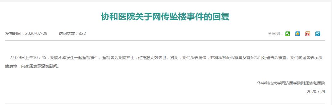 http://www.whtlwz.com/wuhanxinwen/128247.html