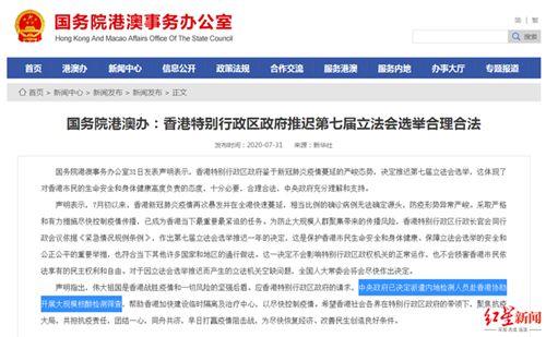 内地检测人员将赴港协助核酸筛查 伟大祖国是香港坚强后盾