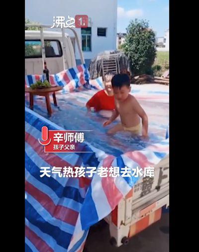 爸爸用卡车给孩子自制泳池走红 防止孩子去水库