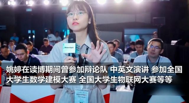 """湖南天才少女获华为156万年薪 关注""""天才少年""""不应只看高薪"""