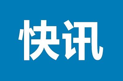 """武汉倡议10人进餐先点9人菜   武汉餐饮企业推行""""N-1""""点餐模式"""