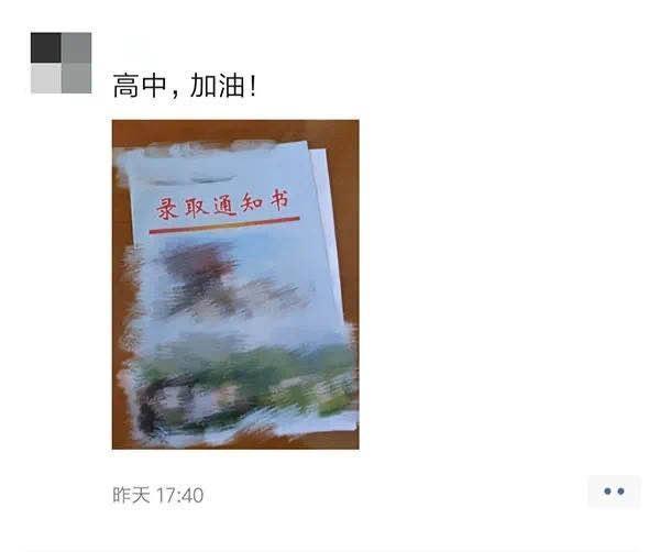 茂名被逼婚少女决定读高中 争取未来考上大学