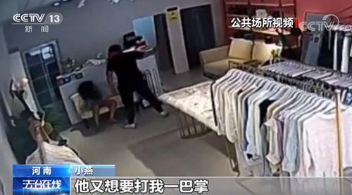 家暴离婚起诉书_遭家暴跳楼女子接受央视采访 说了什么?_中国网