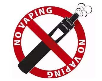 中国禁电子烟