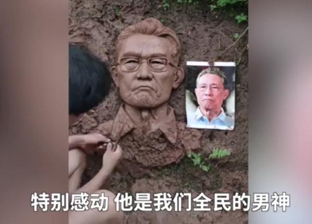 四川小伙用泥塑出钟南山雕像,追时代亮星   仿盛大传奇信息网