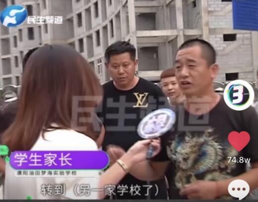 濮阳油田梦海实验学校无办学资质违规招生 相关部门:严肃处理