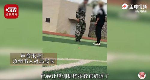 官方回应军训教官操场上殴打学生说了什么 教官殴打学生视频经过曝光