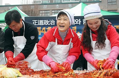 韩国进口泡菜99%竟然来自中国