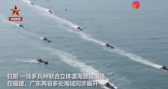东南海域多兵种联合登岛演练