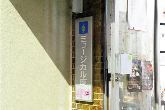 日本一剧团暴发集体感染62人确诊 90余人同场地练习