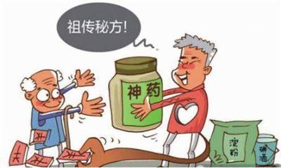 """央视曝光糖浆食品伪装""""神药""""大骗局"""