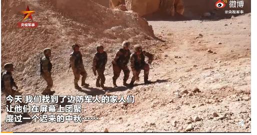 高原边防一线官兵与家人隔空团圆 泪目!