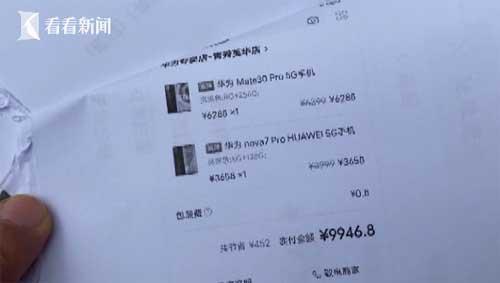 男子酒后睡路边手机被盗刷12万 购买了25台手机