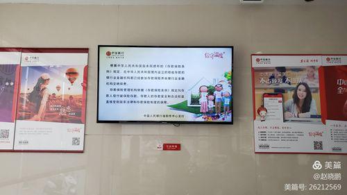 中信银行洛阳偃师支行积极开展存款保险宣传活动
