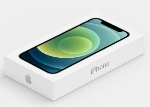 iPhone12系列不附赠耳机充电器 网友:干脆手机也别卖了