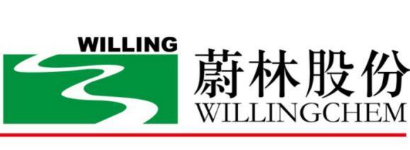 """蔚林股份上半年扣非净利润下滑74.2% """"三类股东""""等问题多年未解"""
