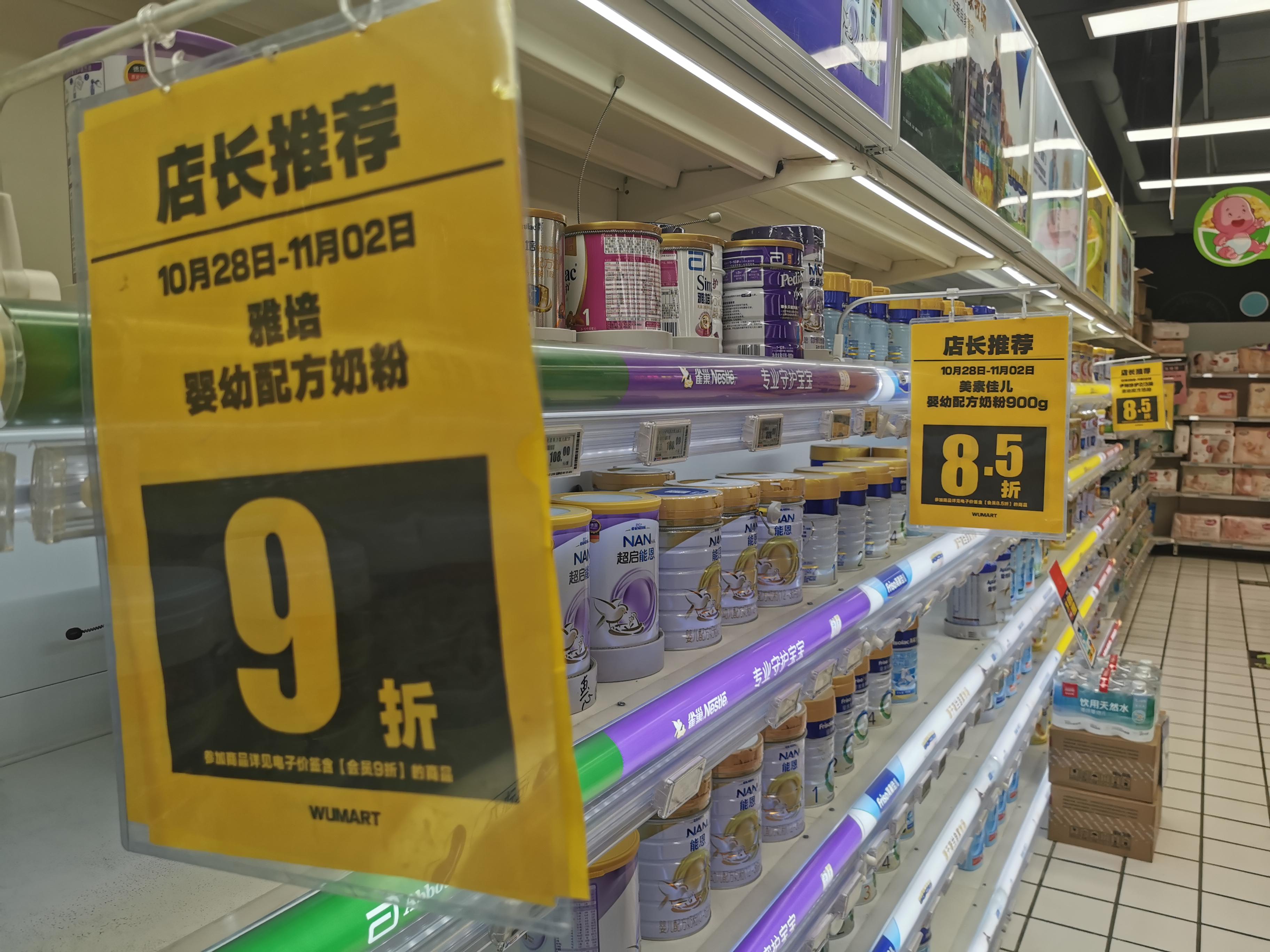 """婴幼儿奶粉市场掀起价格战 商家直言拼的是""""流血""""速度"""